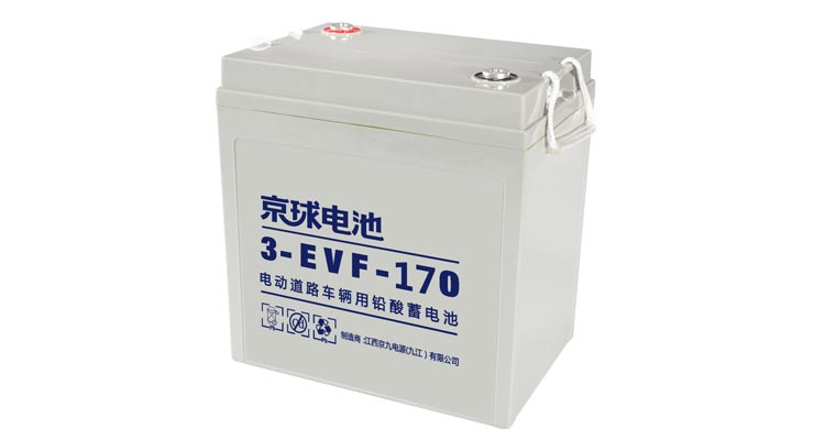 EVF Series 3-EVF-170 E-Vehicle Battery