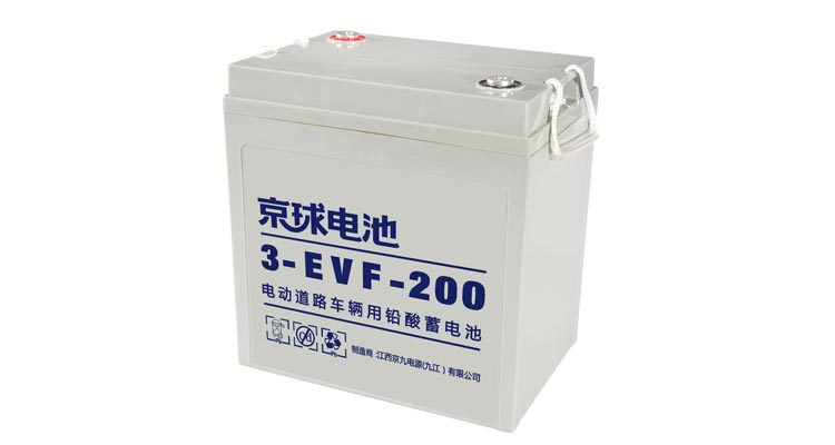 EVF Series 3-EVF-200 E-Vehicle Battery