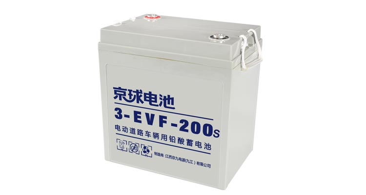 EVF Series 3-EVF-200S E-Vehicle Battery