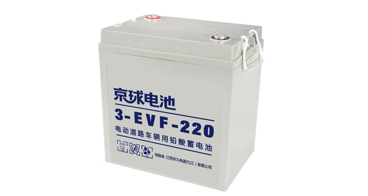 EVF Series 3-EVF-220 E-Vehicle Battery