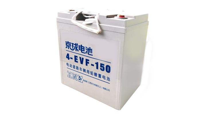 EVF Series 4-EVF-150 E-Vehicle Battery