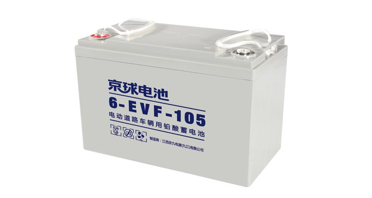 EVF Series 6-EVF-105 E-Vehicle Battery