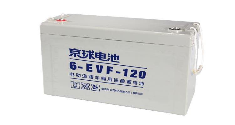 EVF Series 6-EVF-120 E-Vehicle Battery