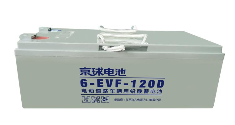 EVF Series 6-EVF-120D E-Vehicle Battery