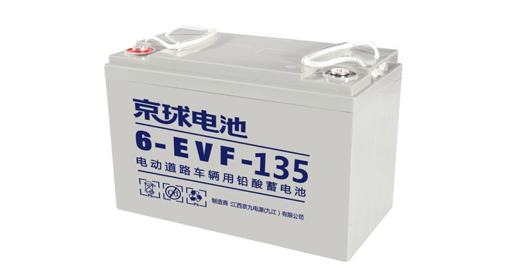 EVF Series 6-EVF-135 E-Vehicle Battery