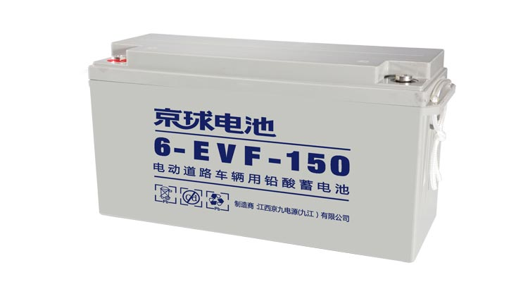 EVF Series 6-EVF-150 E-Vehicle Battery
