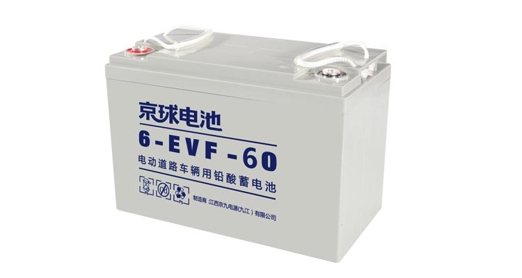 EVF Series 6-EVF-60 E-Vehicle Battery