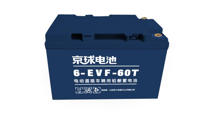 EVF Series 6-EVF-60T E-Vehicle Battery