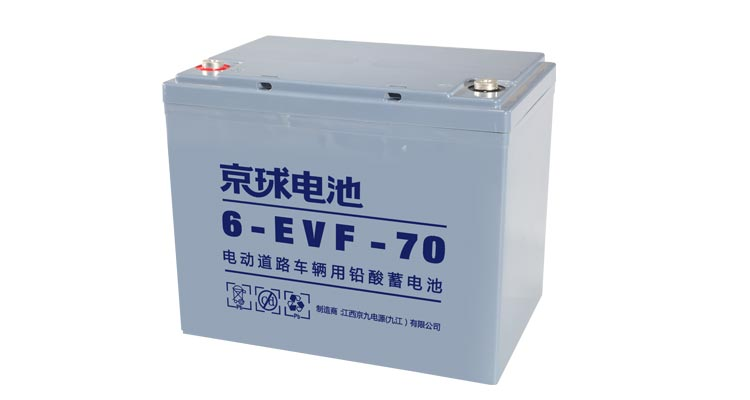 EVF Series 6-EVF-70 E-Vehicle Battery