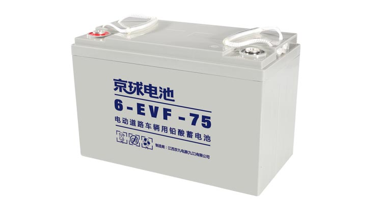 EVF Series 6-EVF-75 E-Vehicle Battery